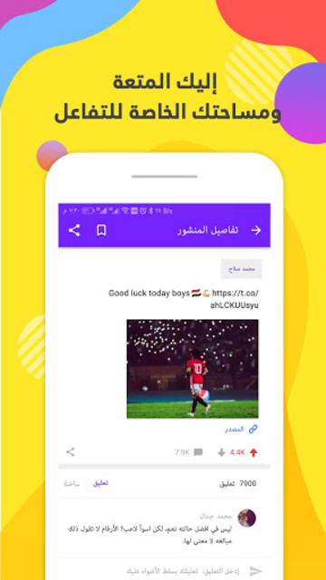 yla shabab screenshot 4