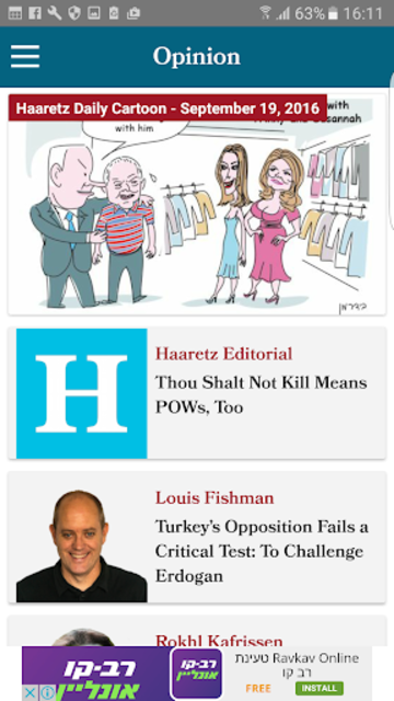 Haaretz English Edition screenshot 3