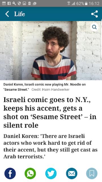 Haaretz English Edition screenshot 4