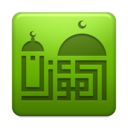 Icon for Al-Moazin Lite (Prayer Times)