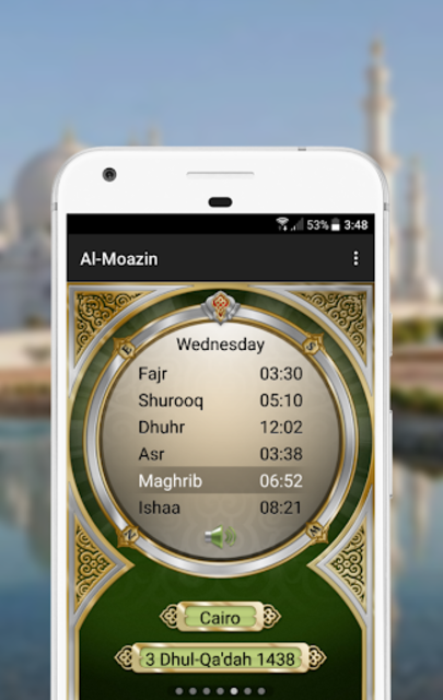 Al-Moazin Lite (Prayer Times) screenshot 1
