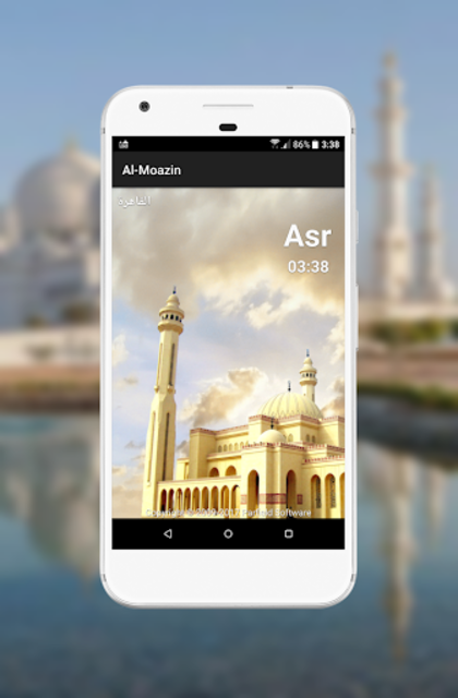 Al-Moazin Lite (Prayer Times) screenshot 3