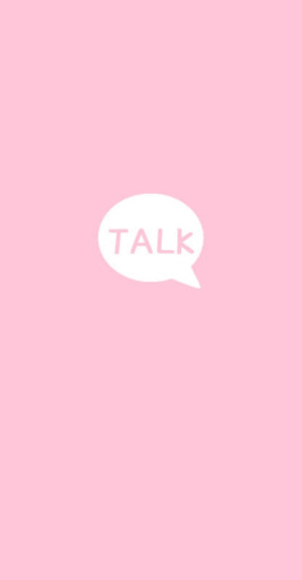 핑크 카톡테마 - 핑크 카카오톡 테마 screenshot 2