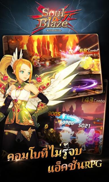 SoulBlaze : Battle Edition screenshot 3