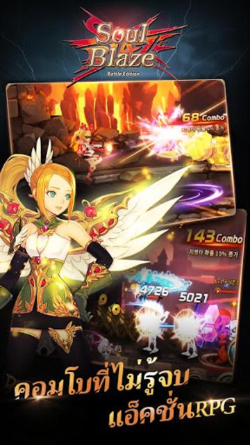 SoulBlaze : Battle Edition screenshot 6
