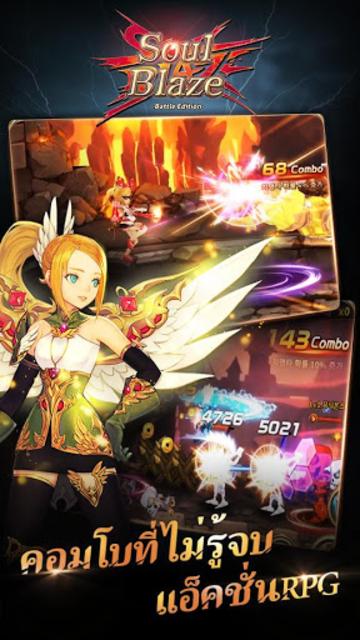 SoulBlaze : Battle Edition screenshot 9