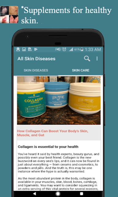All Skin Diseases and Treatment- A to Z screenshot 4