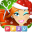 Girls Hair Salon Christmas - Hairstyling for kids