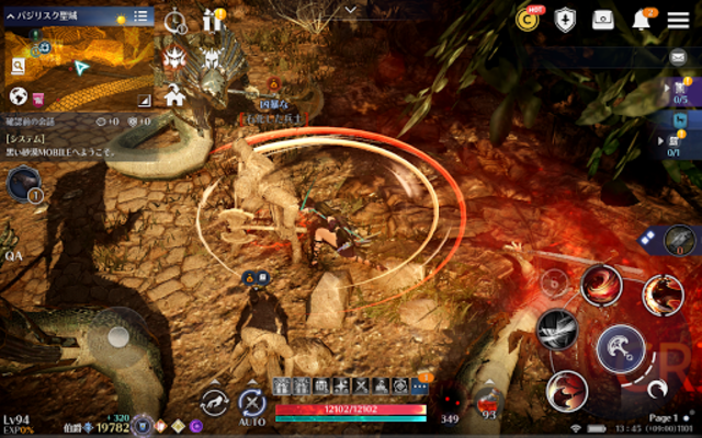 黒い砂漠 MOBILE screenshot 24