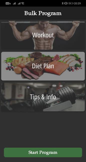 Gym Trainer Pro screenshot 2