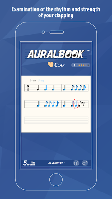 AURALBOOK for ABRSM Grade 5 screenshot 3