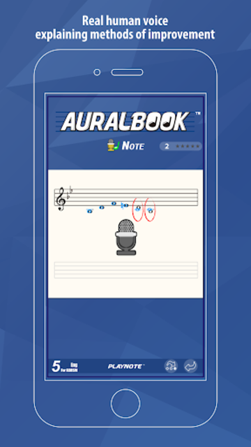 AURALBOOK for ABRSM Grade 5 screenshot 4