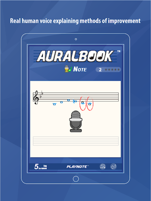 AURALBOOK for ABRSM Grade 5 screenshot 16