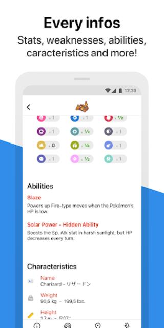 ProDex - Gen 1 to 8 screenshot 4