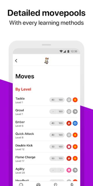 ProDex - Gen 1 to 8 screenshot 6