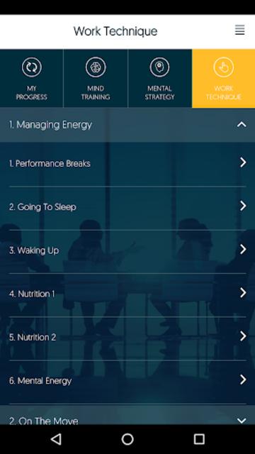Potential Project screenshot 4