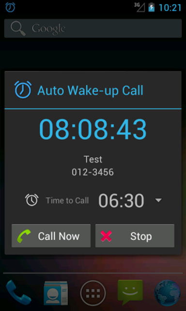 Auto Wake-up call+ screenshot 2