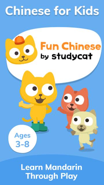 Fun Chinese: Language Learning Games for Kids screenshot 1