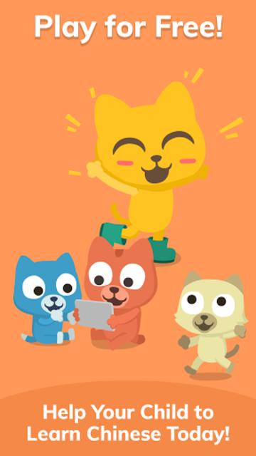 Fun Chinese: Language Learning Games for Kids screenshot 21