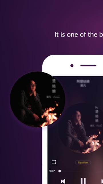 PureHub - Free Music Player screenshot 1