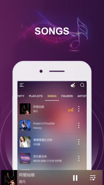 PureHub - Free Music Player screenshot 5