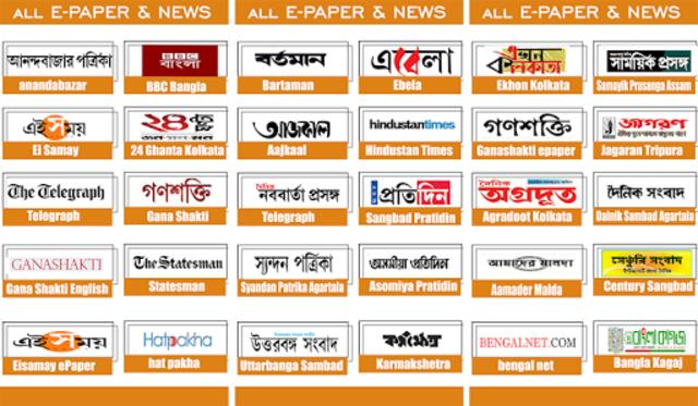 Zee Bangla App Install