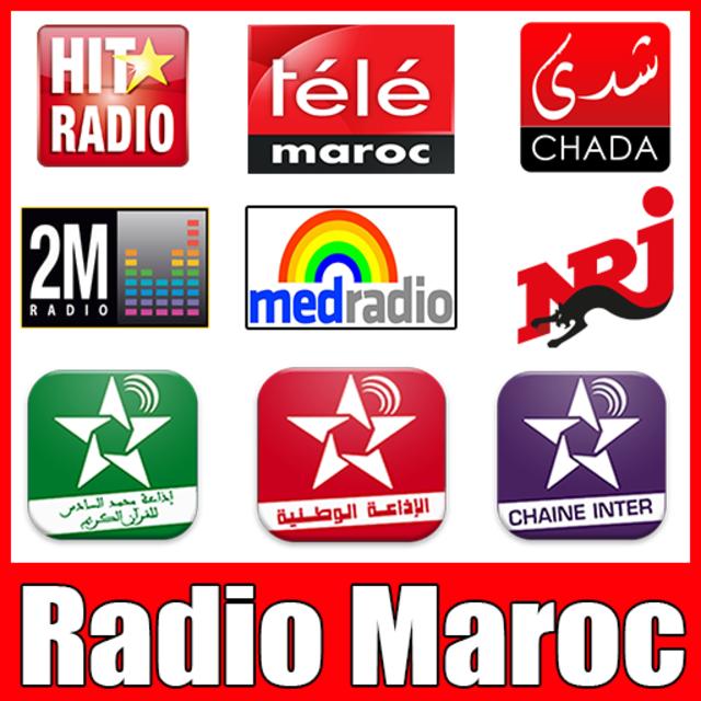 Radio Morocco screenshot 4