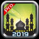 Icon for Prayer Times Pro: Qibla, Quran, Azan & Hijri