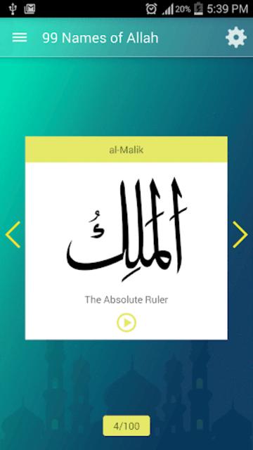 Prayer Times Pro: Qibla, Quran, Azan & Hijri screenshot 13