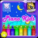 Icon for Piano Kids Premium