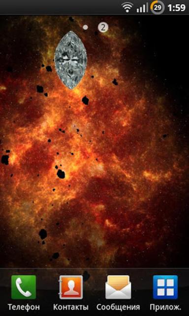 Black Diamond screenshot 1