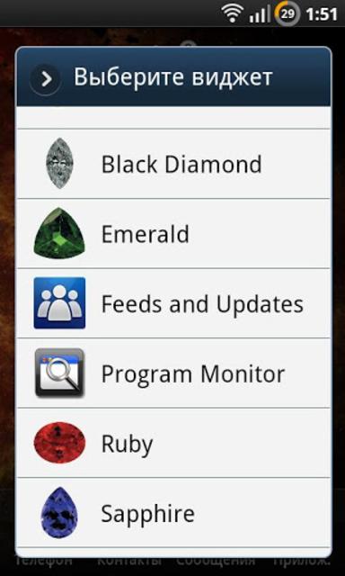Black Diamond screenshot 2