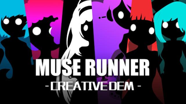 Muse Runner screenshot 1