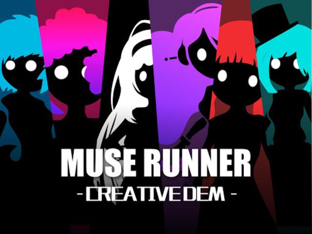 Muse Runner screenshot 7