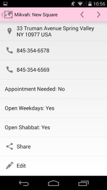 Mikvah - Jewish Family Purity screenshot 4
