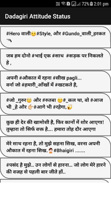 Marwadi Status Attitude