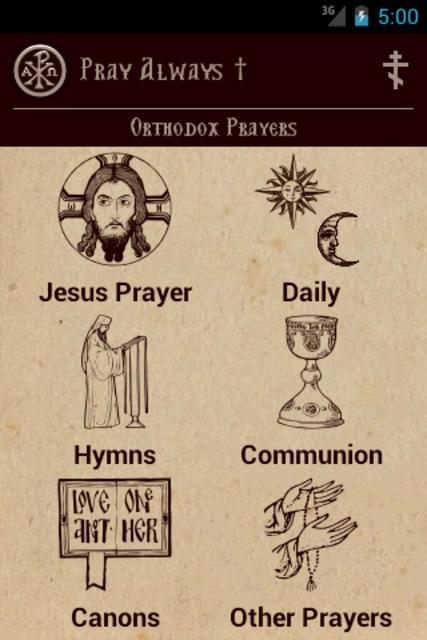 Pray Always! screenshot 2