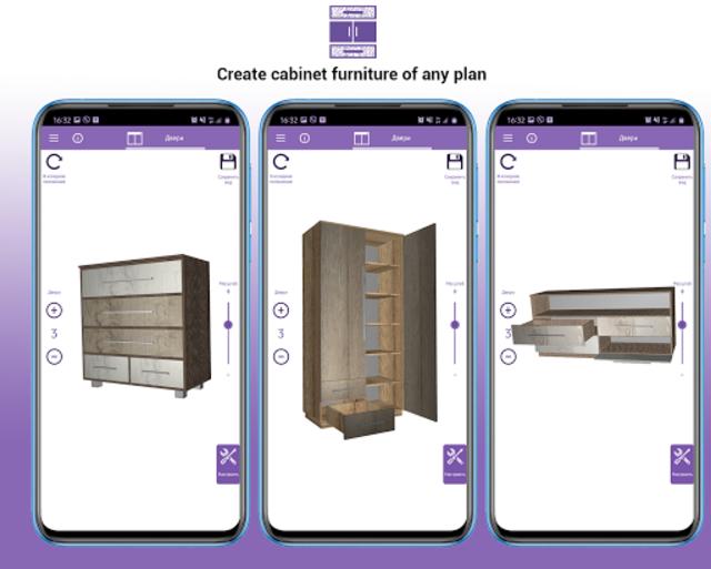 3D Furniture: Calculation screenshot 1