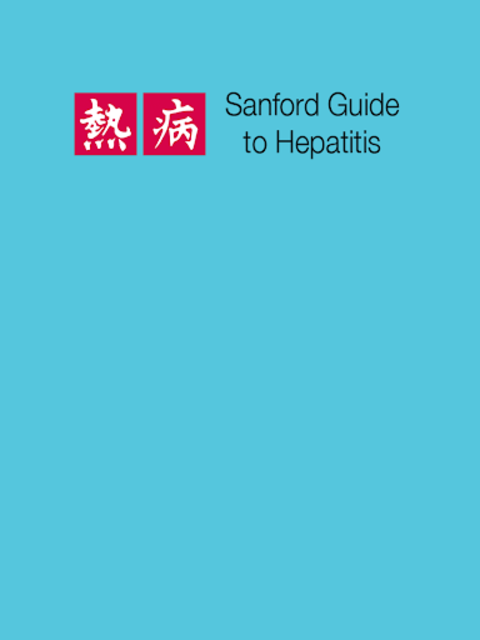 Sanford Guide:Hepatitis Rx screenshot 6