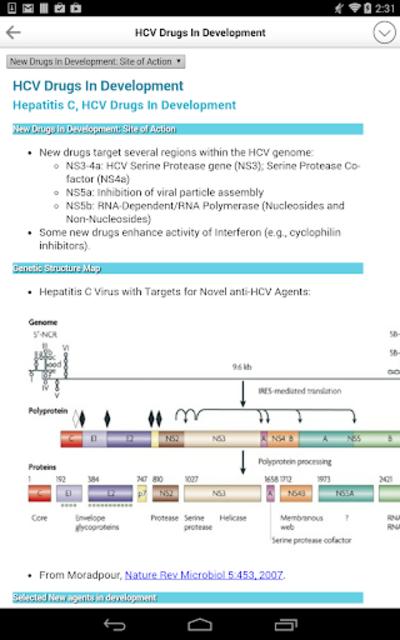 Sanford Guide:Hepatitis Rx screenshot 11