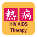 Icon for Sanford Guide:HIV/AIDS Rx