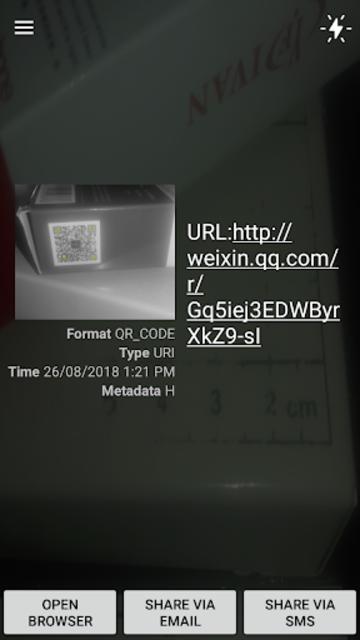 code QR 2019 screenshot 4