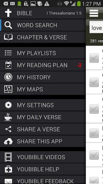 Scourby You Bible App Ranked No 1 screenshot 2