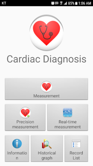 Cardiac diagnosis (arrhythmia) screenshot 1