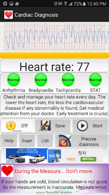Cardiac diagnosis (arrhythmia) screenshot 2