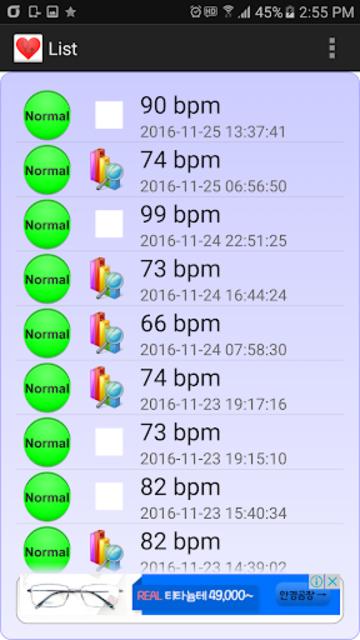 Cardiac diagnosis (arrhythmia) screenshot 5