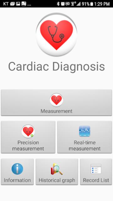 Cardiac diagnosis (heart rate, arrhythmia) screenshot 1
