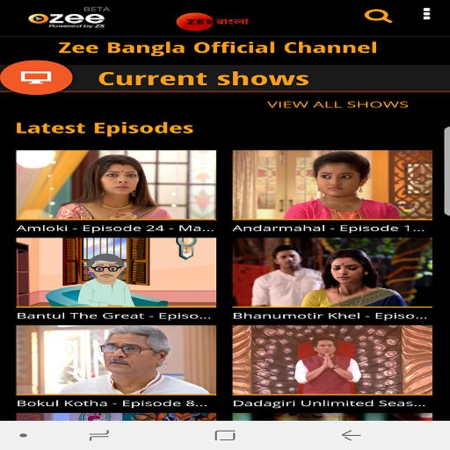 About: জি-বাংলা টিভি সিরিয়াল (ZEE BANGLA