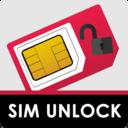 Icon for Sim unlocker - simulator