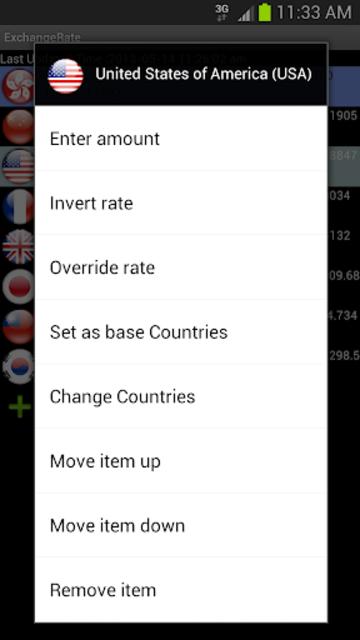 Exchange Rate (C)(Donate) screenshot 2